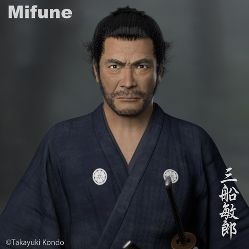 Medium large mifune bust