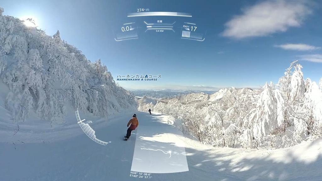 360度動画:蔵王温泉スキー場