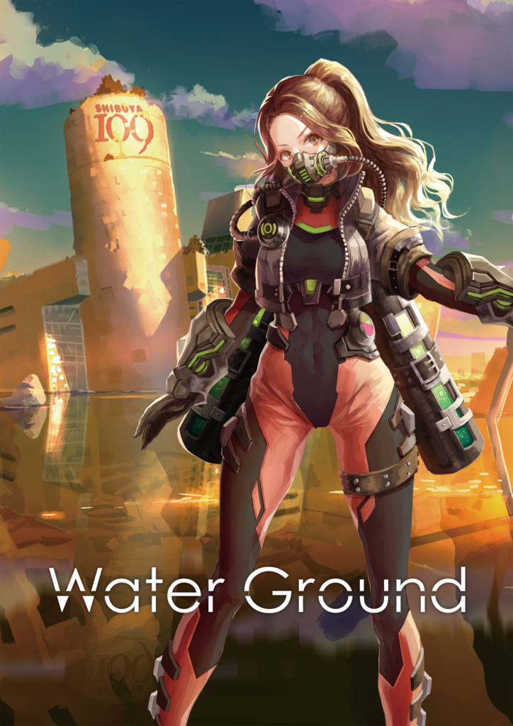 Water Ground