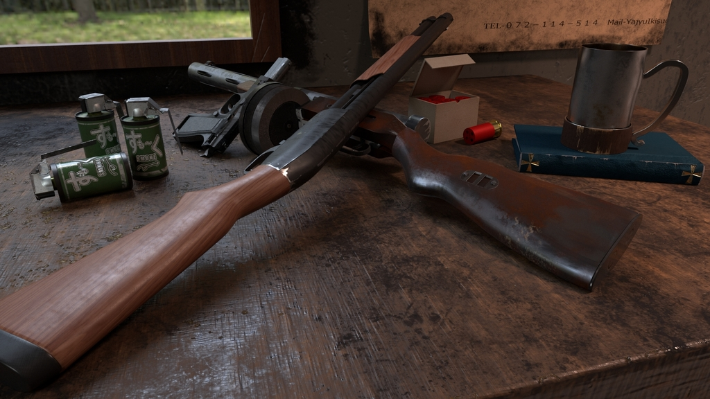 gun_desk