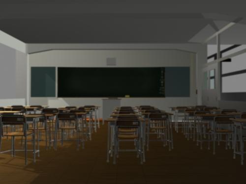 Medium large classroom